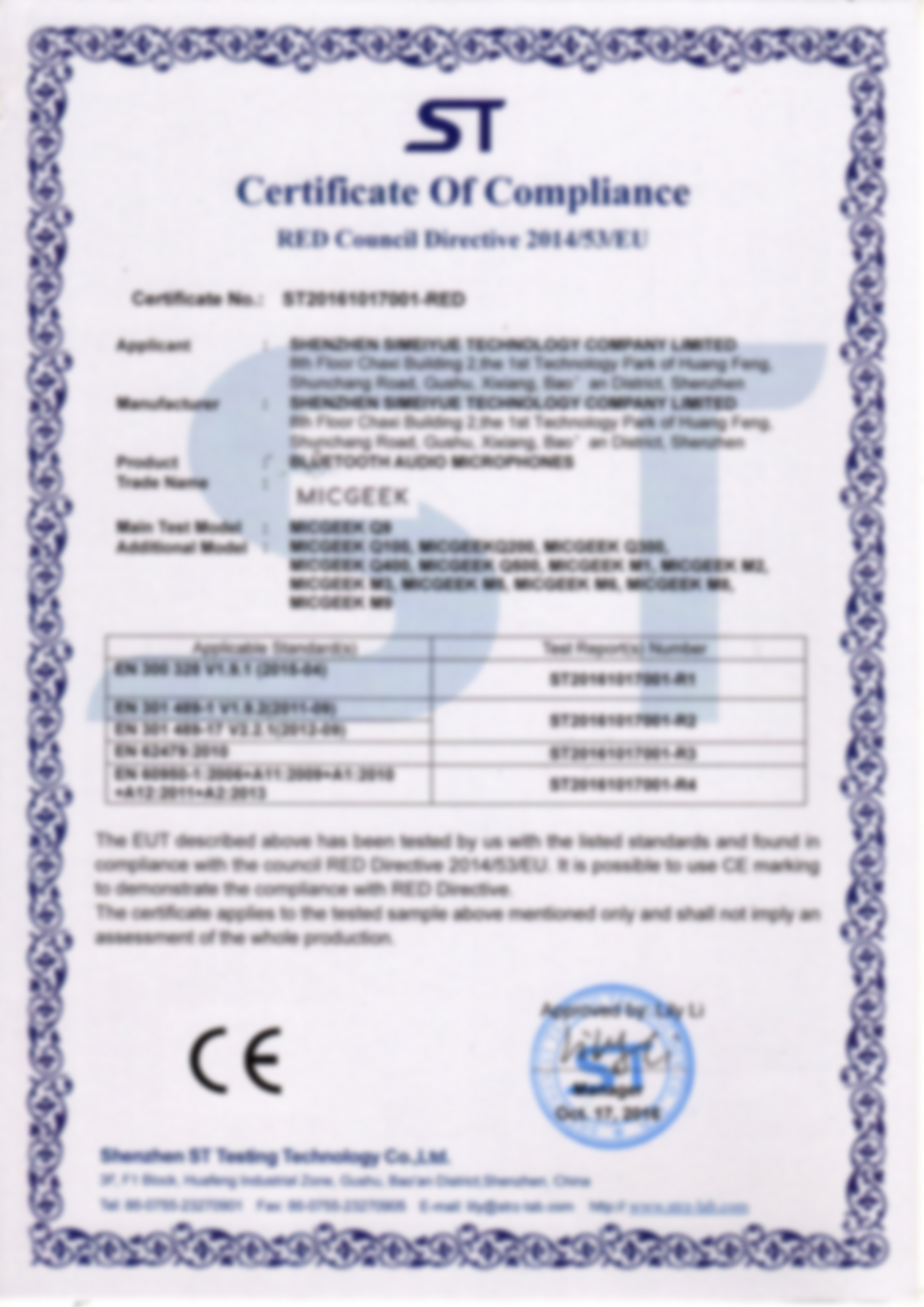 Ce certificate the micgeekofficial site ce certificate 1betcityfo Choice Image